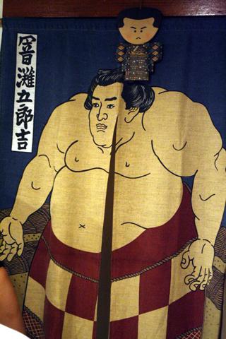 azumi-painel-sumo